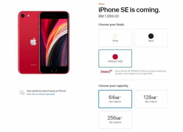 iPhone SE Generasi Ke-2 dilancarkan; Harga di Malaysia ...
