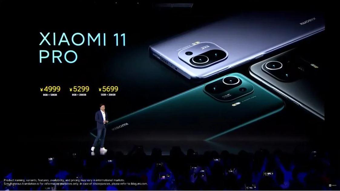 Xiaomi Mi 11 Pro dilancarkan